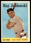 1958 Topps #362  Ray Jablonski  Front Thumbnail