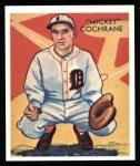 1934 Diamond Stars Reprint #9  Mickey Cochrane  Front Thumbnail