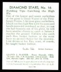 1934 Diamond Stars Reprint #16  Lloyd Waner  Back Thumbnail