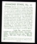 1934 Diamond Stars Reprint #33  Schoolboy Rowe  Back Thumbnail