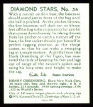 1934 Diamond Stars Reprint #54  Hank Greenberg  Back Thumbnail