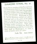 1934 Diamond Stars Reprint #91  Bucky Harris  Back Thumbnail