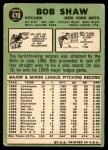 1967 Topps #470  Bob Shaw  Back Thumbnail