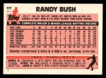1983 Topps Traded #17 T Randy Bush  Back Thumbnail