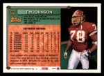 1994 Topps #53  Tim Johnson  Back Thumbnail