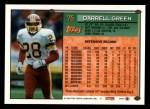 1994 Topps #75  Darrell Green  Back Thumbnail