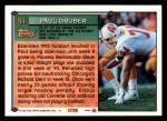 1994 Topps #94  Paul Gruber  Back Thumbnail