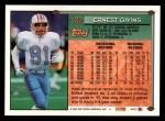 1994 Topps #122  Ernest Givins  Back Thumbnail