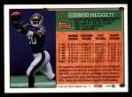 1994 Topps #175  Dave Meggett  Back Thumbnail