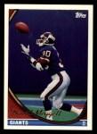 1994 Topps #175  Dave Meggett  Front Thumbnail