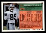 1994 Topps #321  Alexander Wright  Back Thumbnail