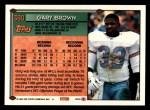 1994 Topps #380  Gary Brown  Back Thumbnail