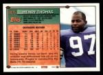 1994 Topps #405  Henry Thomas  Back Thumbnail