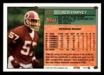 1994 Topps #609  Ken Harvey  Back Thumbnail