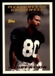 1994 Topps #612  Andre Rison  Front Thumbnail