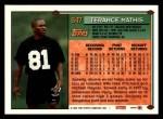 1994 Topps #647  Terance Mathis  Back Thumbnail