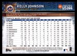 2015 Topps Update #366  Kelly Johnson  Back Thumbnail