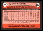 1989 Topps Traded #6 T Steve Balboni  Back Thumbnail
