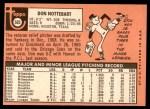 1969 Topps #593  Don Nottebart  Back Thumbnail