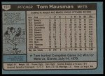 1980 Topps #151  Tom Hausman    Back Thumbnail