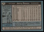 1980 Topps #318  Jerry Reuss  Back Thumbnail