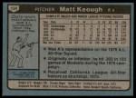 1980 Topps #134  Matt Keough  Back Thumbnail