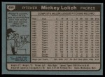 1980 Topps #459  Mickey Lolich    Back Thumbnail