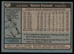 1980 Topps #501  Rennie Stennett  Back Thumbnail