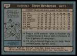 1980 Topps #299  Steve Henderson  Back Thumbnail