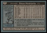 1980 Topps #177  Dave Heaverlo  Back Thumbnail