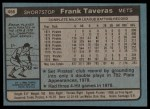 1980 Topps #456  Frank Taveras  Back Thumbnail