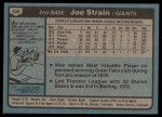 1980 Topps #538  Joe Strain  Back Thumbnail