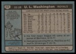 1980 Topps #508  U.L. Washington  Back Thumbnail