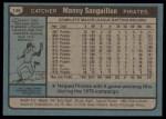 1980 Topps #148  Manny Sanguillen  Back Thumbnail