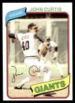 1980 Topps #12  John Curtis    Front Thumbnail