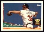1994 Topps #81  Greg McMichael  Front Thumbnail
