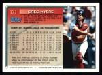 1994 Topps #171  Greg Myers  Back Thumbnail