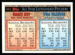 1994 Topps #393   -  Jimmy Key / Tom Glavine All-Star Back Thumbnail