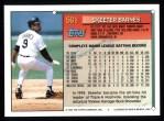 1994 Topps #561  Skeeter Barnes  Back Thumbnail