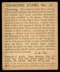 1935 Diamond Stars #32  Sam Rice   Back Thumbnail