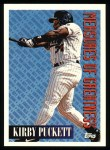1994 Topps #607   -  Kirby Puckett Measures of Greatness Front Thumbnail