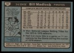 1980 Topps #55  Bill Madlock  Back Thumbnail
