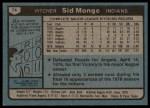 1980 Topps #74  Sid Monge  Back Thumbnail