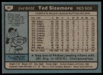 1980 Topps #81  Ted Sizemore  Back Thumbnail