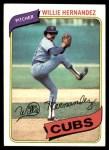 1980 Topps #472  Willie Hernandez  Front Thumbnail
