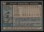 1980 Topps #116  Larry Cox  Back Thumbnail