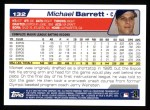 2004 Topps #132  Michael Barrett  Back Thumbnail