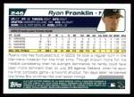 2004 Topps #246  Ryan Franklin  Back Thumbnail