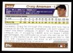 2004 Topps #302   -  Craig Ansman First Year Back Thumbnail