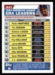 2004 Topps #341   -  Pedro Martinez / Tim Hudson / Esteban Loaiza AL ERA Leaders Back Thumbnail